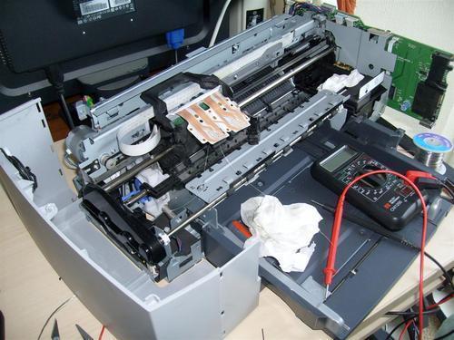 Printer Reparing