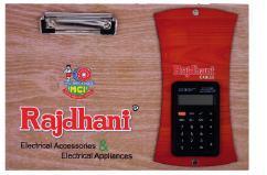 Clip Board With Calculator