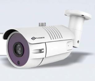 2.4 MP HD IR Bullet Camera