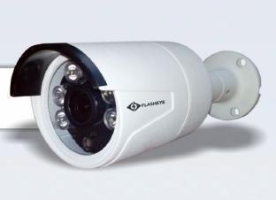 5.0 MP HD IR Bullet Camera