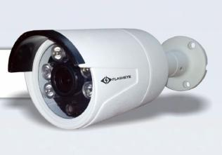 2.0 MP HD IR Bullet Camera