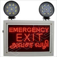 Emergency Exit ( Englisht & Tamil )