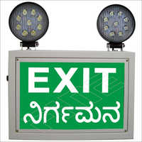 Industrial Exit light  ( English & Kannada )