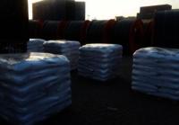 Ammonium Chloride Industrial Grade
