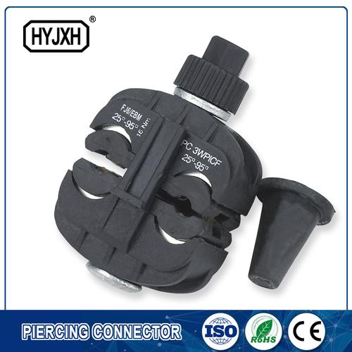 HYJ Insulation Piercing Connectors(1KV)
