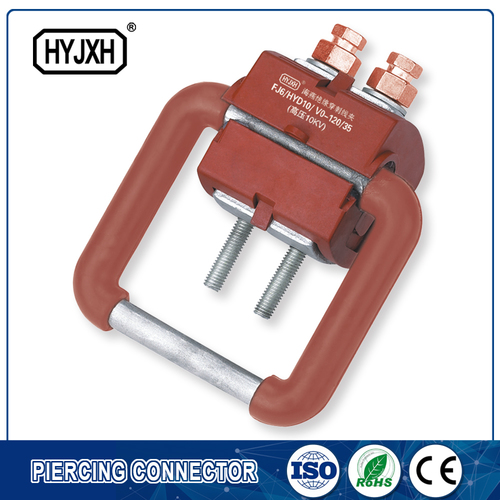 HYD fire prevention Insulation Piercing Connectors(10kv)