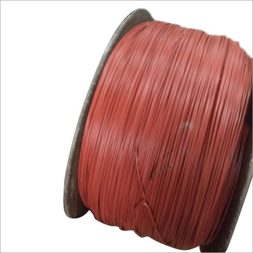 Insultated Cable