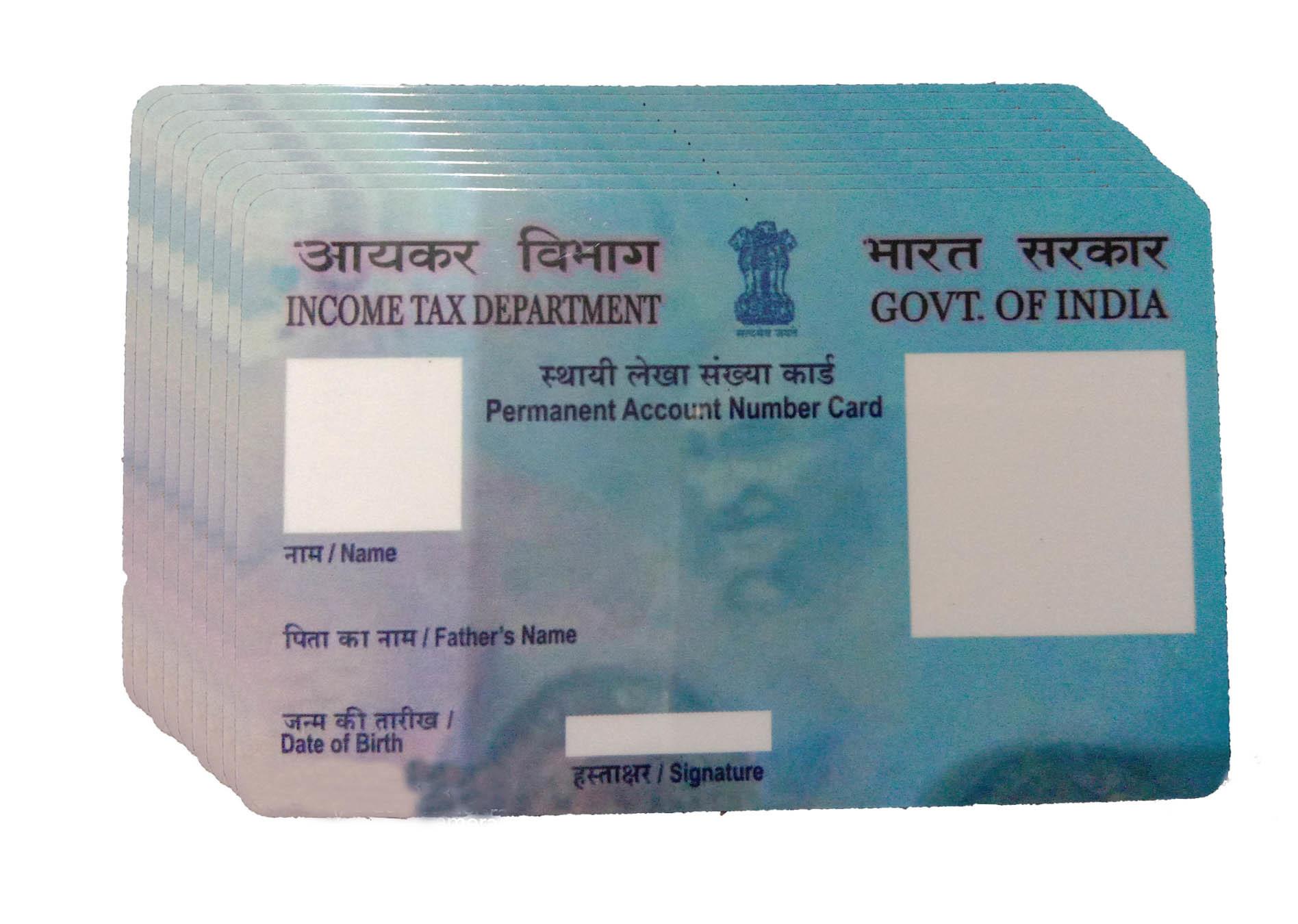 PVC PAN Cards