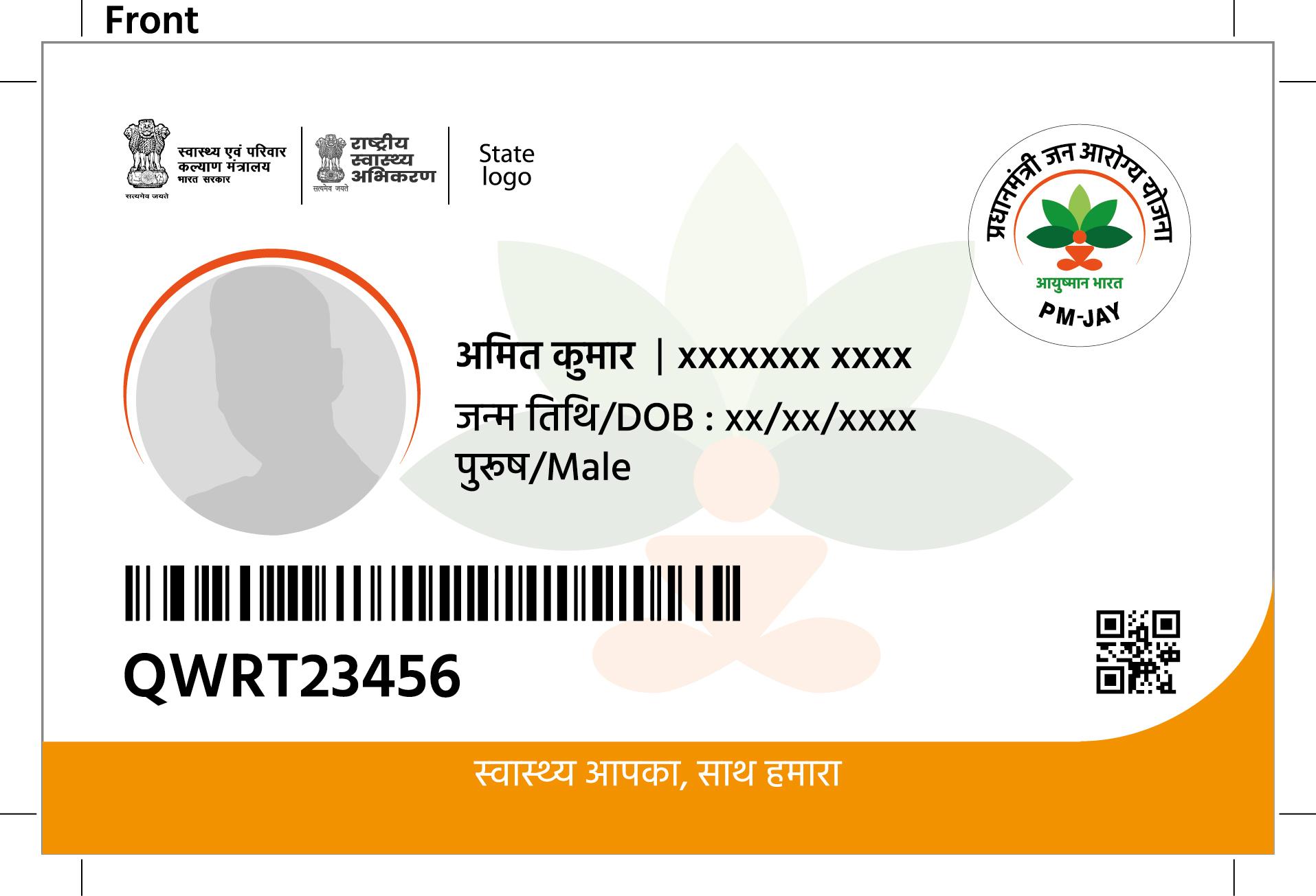 PVC Ayushman Card