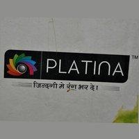 Platina laminates Sheet