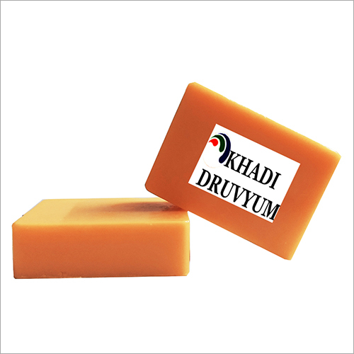 Papaya Pigmentation Bath Soap