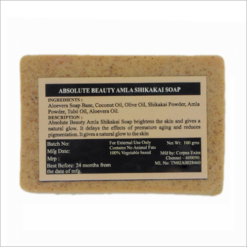 Amla Bath Soap