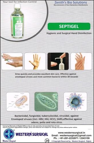 Septigel