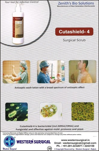 Cutashield - 4