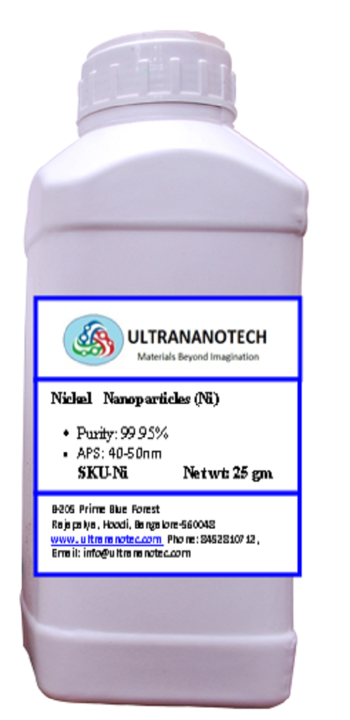 Nickel Nanopowder (Ni)
