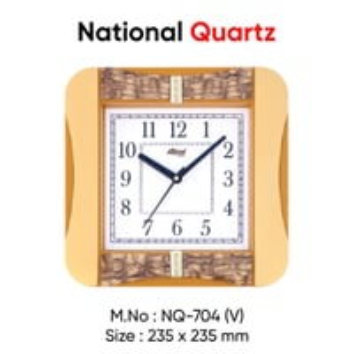 Decorative Square wall clock