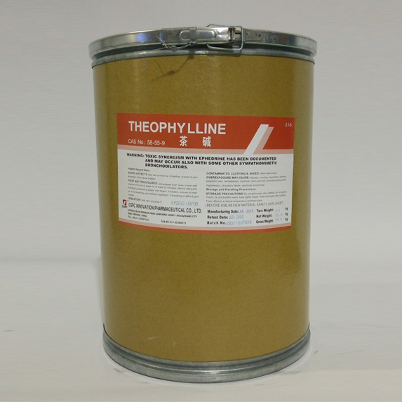 Theophylline Andydrous