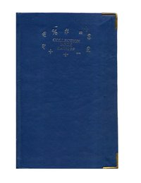 Chief Size Collection Book, 70GSM, 192 Pages