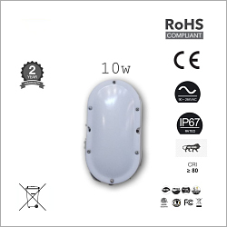 10W Outdoor Wall Lights