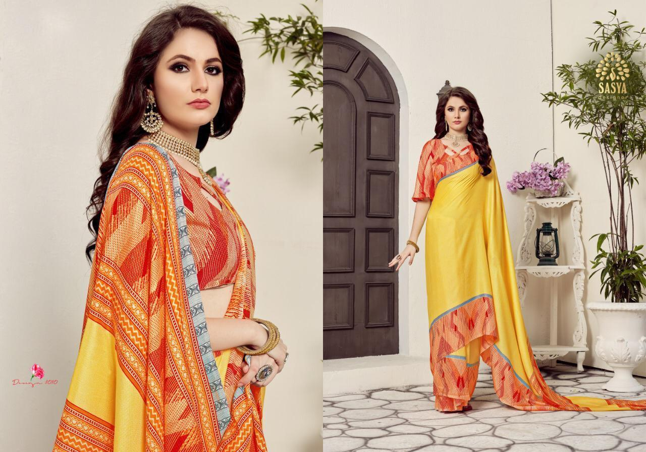 New Indian Saree