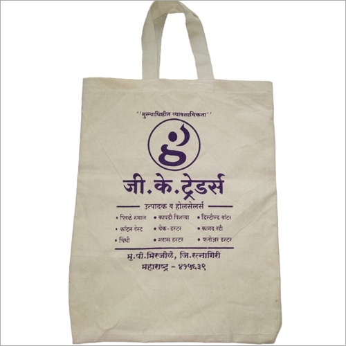 Printed Cloth Shopping Bags