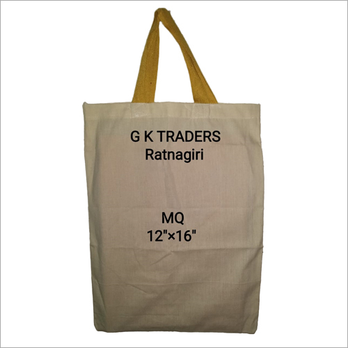 12x16 inch Cotton Cloth Bag