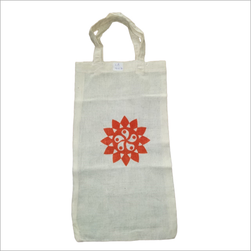 Reusable Cloth Bag