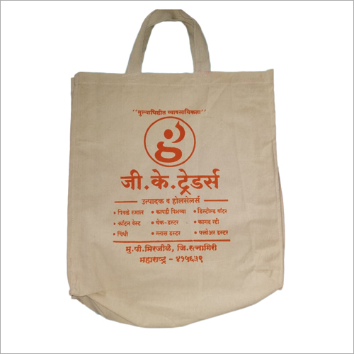 Customized Printed Cloth Bag