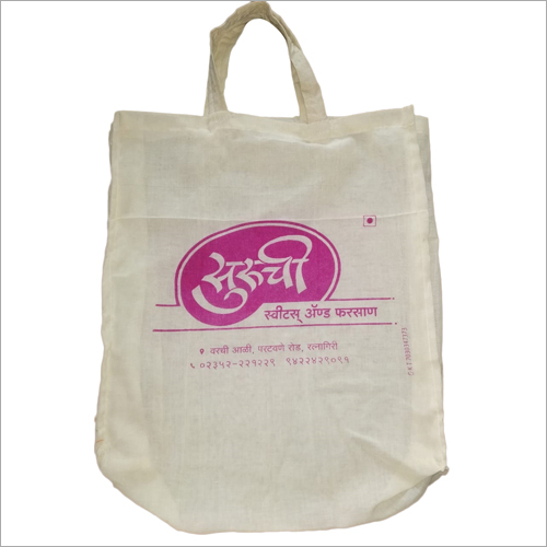 Cotton Tote Cloth Bag