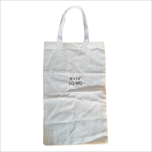 8x14 inch Cloth Bag