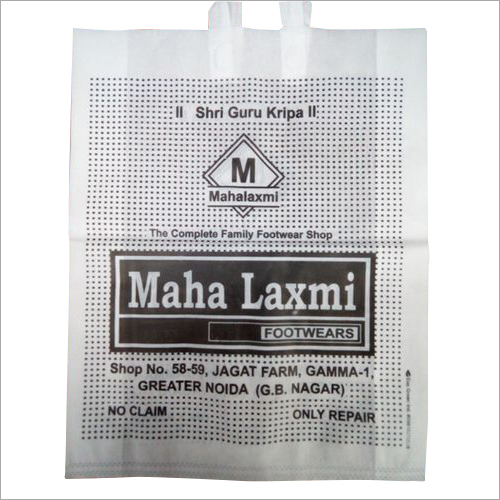 Printed Non-Woven Loop Bag
