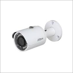5MP WDR IR Mini Bullet Camera