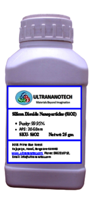 Silicon dioxide Nano ( SiO2)