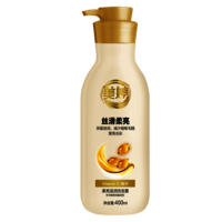 Soft light moisturizing shampoo