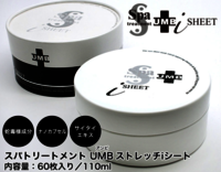 SPA Treatment -  UMB Stretch-i-sheet,  60 sheets, 110ml