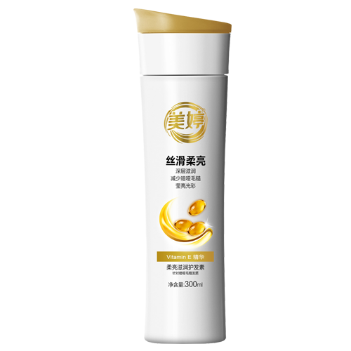 Beauty soft and moisten hair conditioner