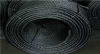 Lashing Wire Rope