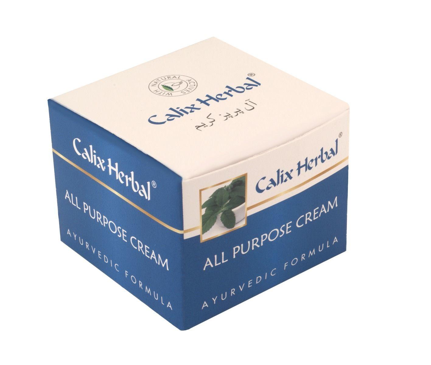 Herbal Cream (day Cream)