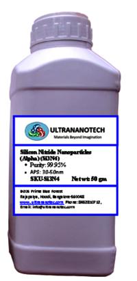 Silicon Nitride Nano Powder(Alpha) ( Si3N4)