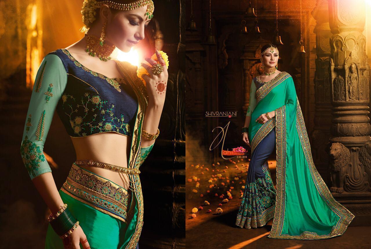 Stylish Assam Silk Saree