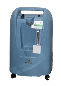 SMALLEST OXYGEN CONCENTRATOR