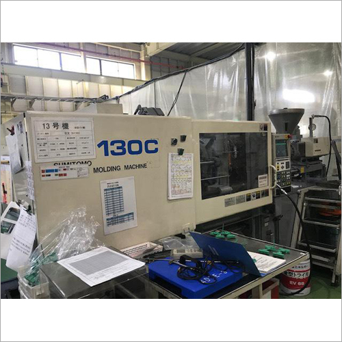 Plastic Bottle Cap Injection Moulding Machine