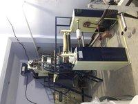 PP Film Plant