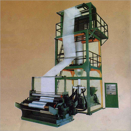 Shaheen LDPE LLDPE Blown Film Plant