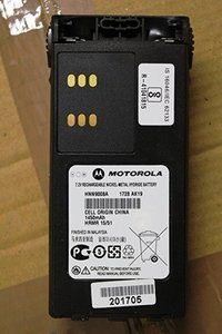 Motorola GP-328 Battery