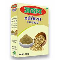 Akshay Coriander Powder