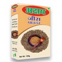 Akshay Cumin Powder