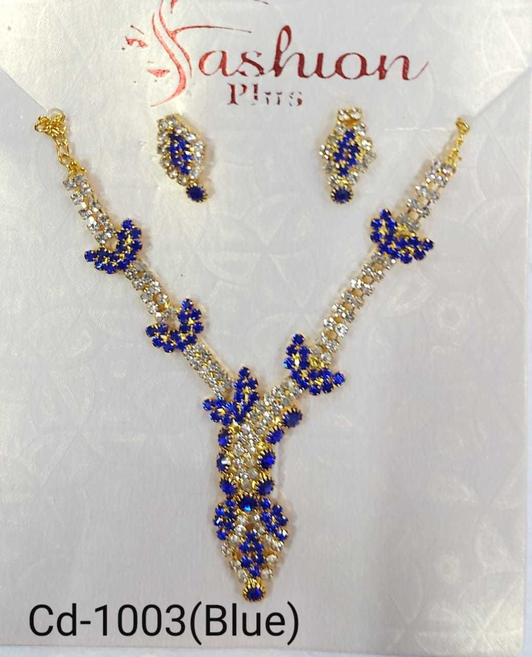 Multi colour necklace set