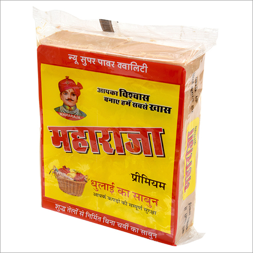 Maharaja Premium Yellow Laundry Soap 1kg