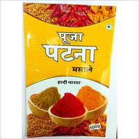 Spice Packaging  Pouch
